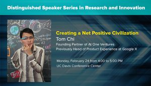 Distinguished Speaker Series in Research and Innovation